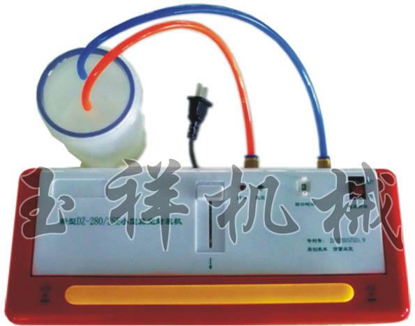 抽水型小型多功能真空封装机