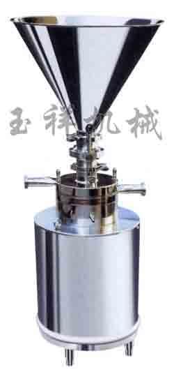 立式水粉混合泵,水粉混合机